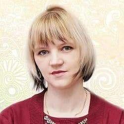 Юлиана Гадалка