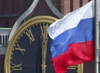 Что ждет Россию в 2016 году? Предсказание экстрасенса