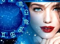Женский гороскоп на неделю с 24 февраля по 1 марта 2020 года