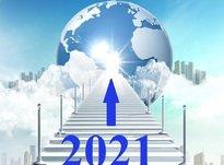 Нумерологический гороскоп богатства на 2021 год