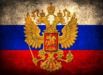 Что ждет Россию в 2015 году? Предсказание экстрасенса на 2015 год.