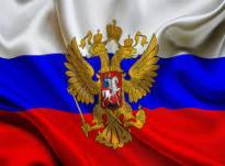 Астрологический прогноз на 2015 год для России