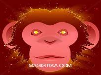 Гороскоп на 2016 год обезьяны огненной.