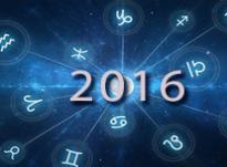 Прогноз на 2016 год по дате рождения