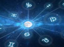 Астрологический Гороскоп на неделю с 04 по 10 апреля
