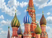 Гороскоп что ждет Россию в 2017 году
