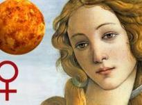 Ретроградная Венера в 2020 году: точная дата, знак Зодиака, что нужно знать уже сегодня