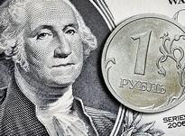 Надо ли срочно покупать валюту?