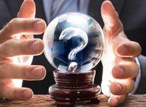 Тест-предсказание: Что Вас ждет в ближайшем будущем?