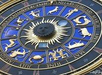 Гороскоп на май 2018 для всех знаков зодиака: предостережения астрологов