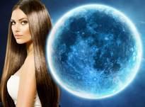 Самый точный лунный календарь на февраль 2020 года: когда Полнолуние в этом месяце