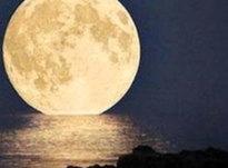 Сильное Полнолуние в августе 2019, число, какого числа, когда Полная Луна