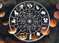Ритуал в Полнолуние на избавление от долгов