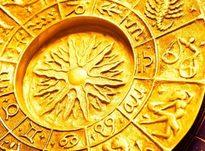 Точный гороскоп на июнь 2018 для всех знаков зодиака