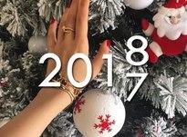 10 вещей, которые нужно успеть сделать до Нового 2018 года