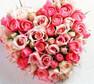 Что подарить на день святого Валентина 2018