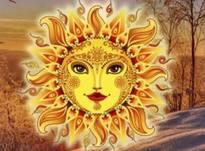 День зимнего солнцестояния 2019: точная дата, время, фаза Луны сегодня