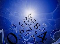 Личный код удачи - зачем он нужен и как его рассчитать?