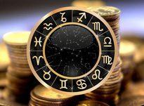 ТОП-5 знаков зодиака, которых в августе 2018 ждет денежная прибыль