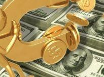 Создаем денежный магнит в новолуние