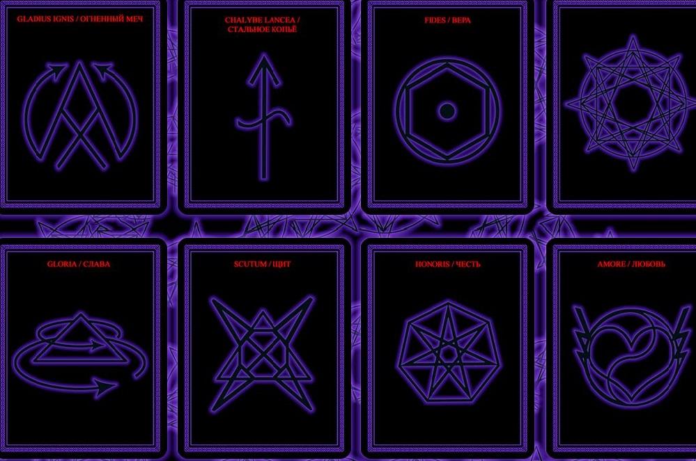 Таро Инферион: cтруктура и принципы работы с колодой