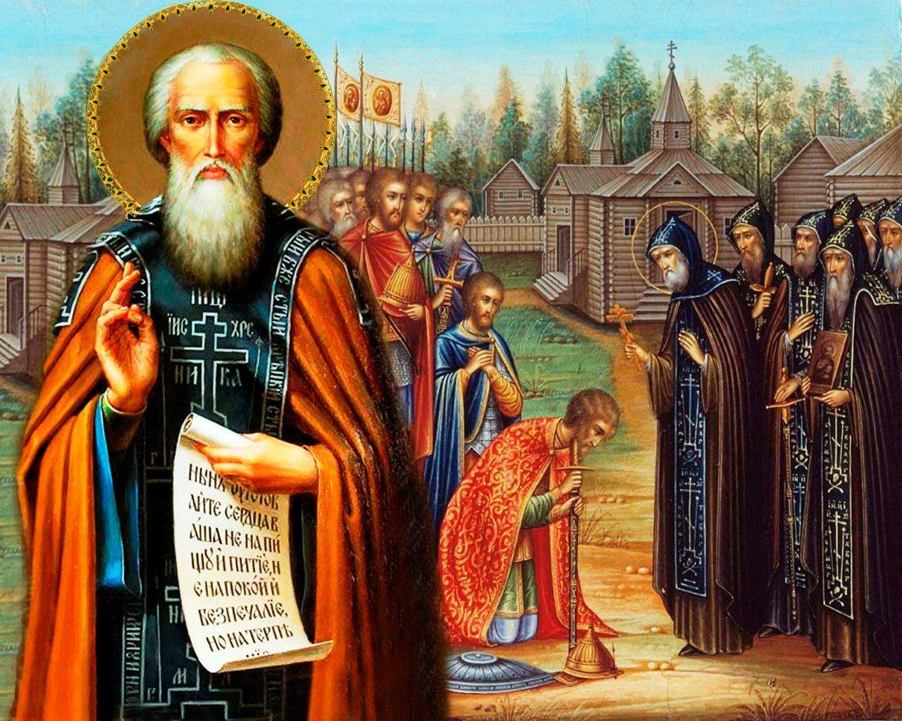 8 октября 2018 года праздник Сергия Радонежского - приметы, обычаи и народные поверья