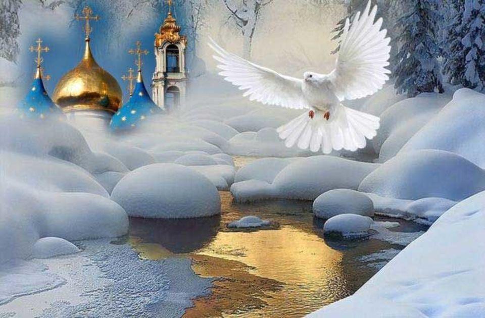 Крещение Господне - мощные обряды и ритуалы