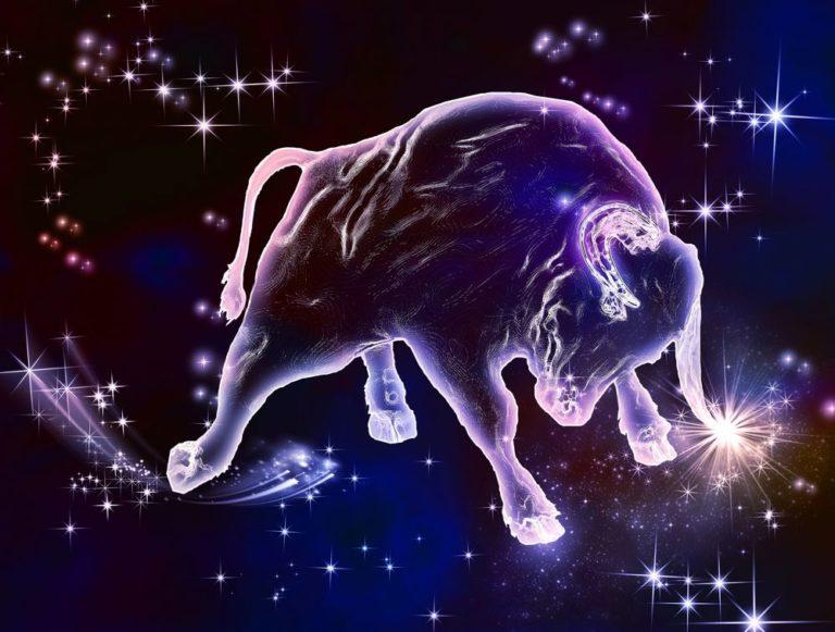 гороскоп на июнь 2018 телец