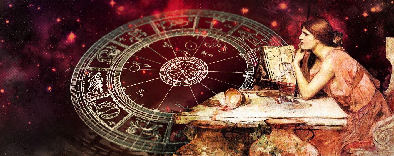 гороскоп для всех знаков зодиака 12 мая 2018