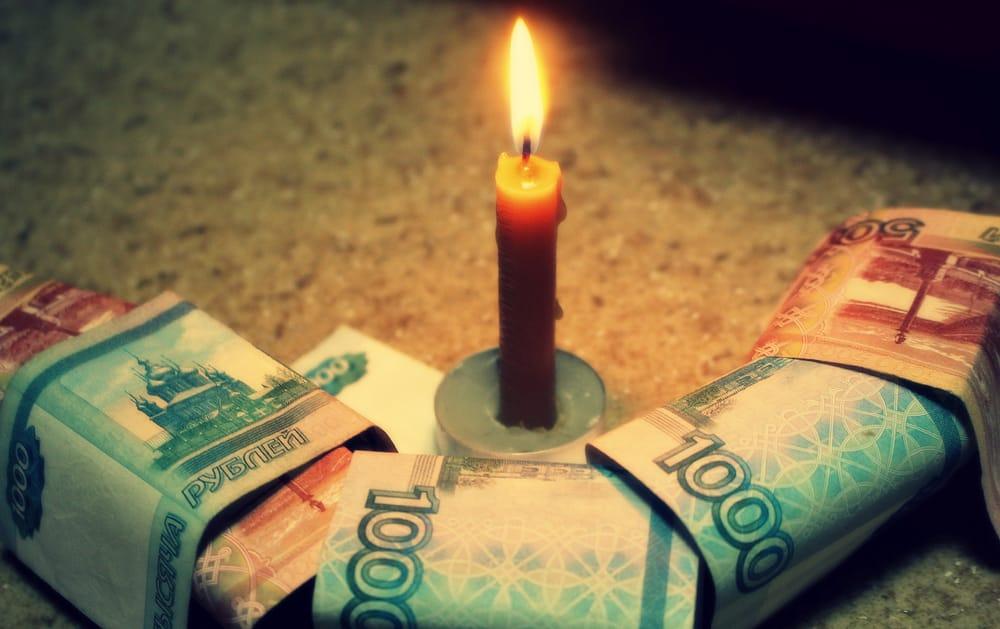 Ритуалы по привлечению удачи в домашних условиях 858