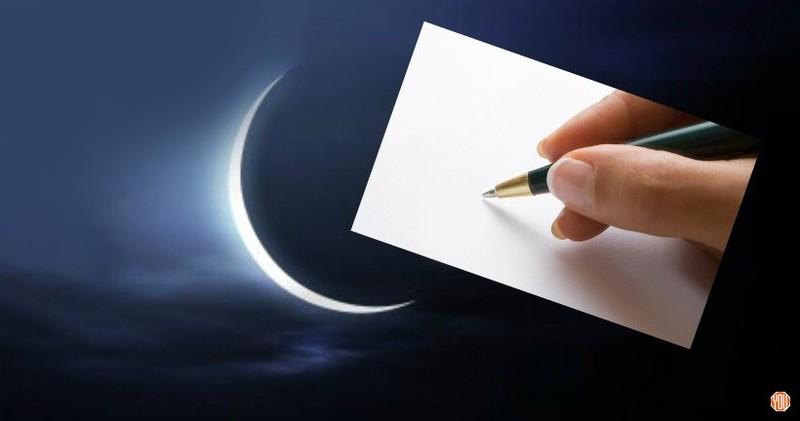 Когда Новолуние в сентябре 2019 года: какого числа, точная дата, время, фаза Луны сегодня