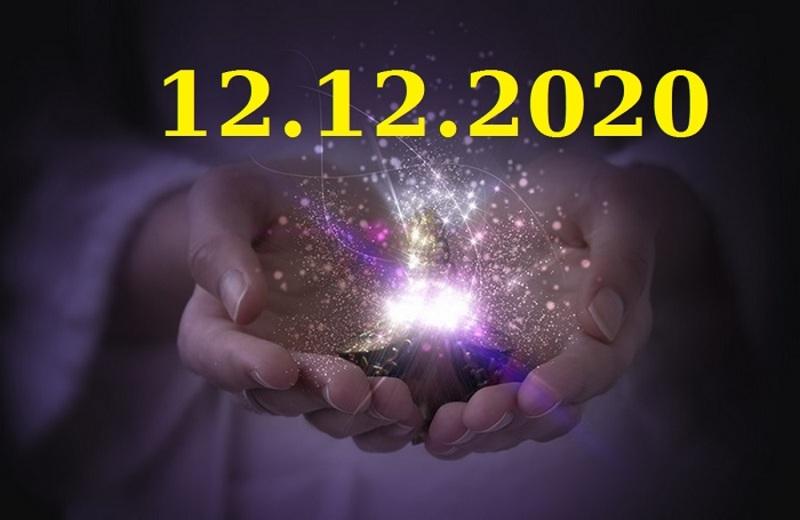 Зеркальная дата 12.12.2020 года: благоприятный день