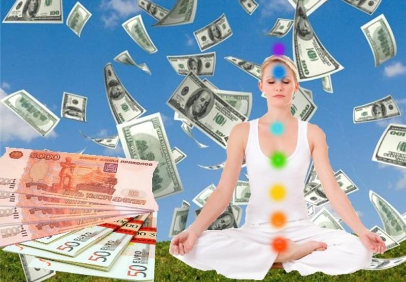 Как раскрыть денежную чакру и привлечь богатство
