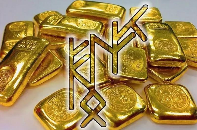 Как привлечь деньги: руны, иероглифы и тайные знаки