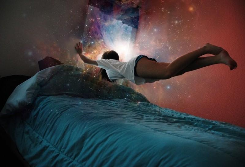 Что означает имя во сне?
