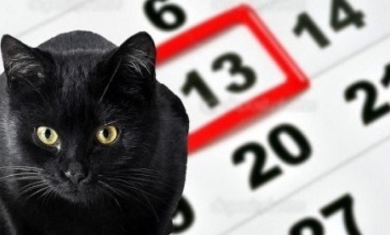 Самый опасный день в ноябре 2020: пятница, 13 число
