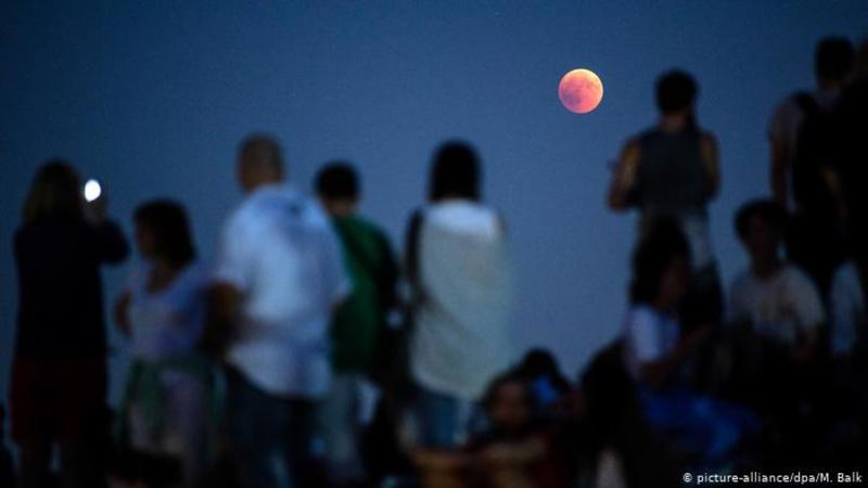 Голубая Луна 2020: точная дата, когда