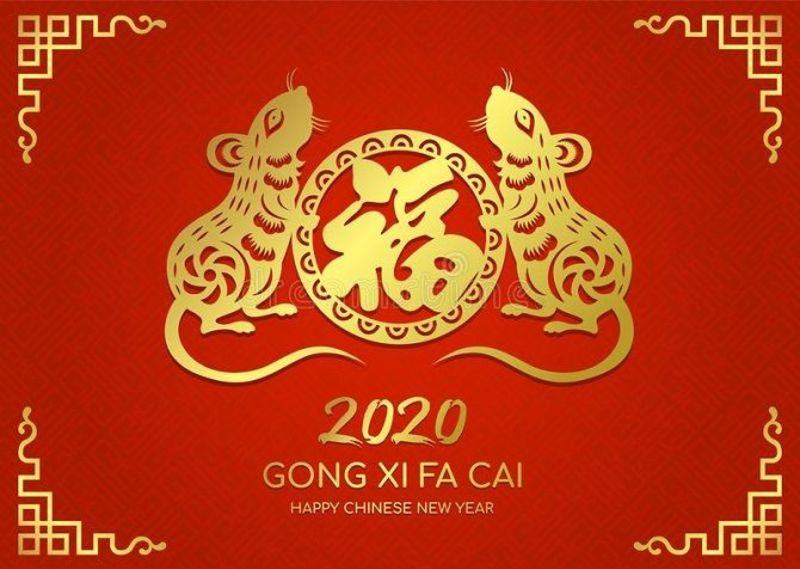 Самое сильное Новолуние года: Новый год по лунному календарю 2020