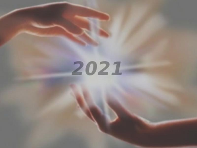 Дни Силы в январе 2021 года