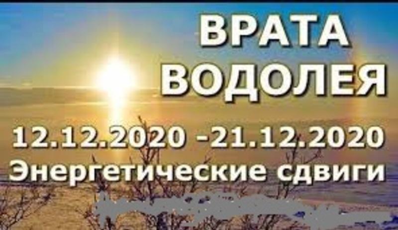 День зимнего солнцестояния: ритуалы, приметы, обряды