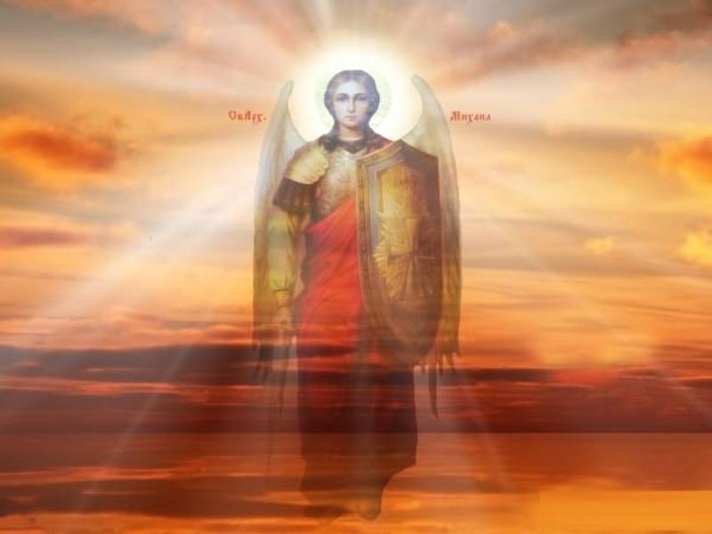День Архангела Михаила: приметы, обычаи