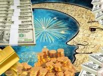 Самые сильные ритуалы на деньги в Новолуние