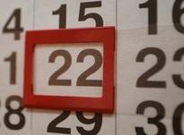 День пяти двоек: сбылось предсказание Ванги на 2020 год