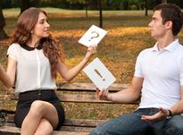 Ученые нашли пользу в неопределенности отношений партнеров