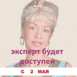 Анжелика Монифа